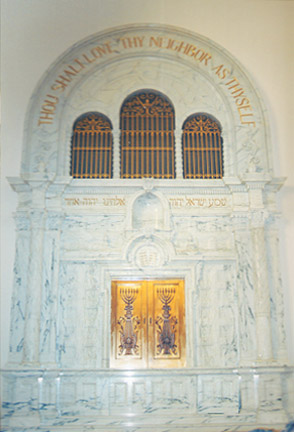 Temple Beth El Restoration Associates